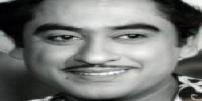 प्रिय किशोर कुमार