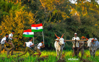प्रिय भारतीय मित्रांनो